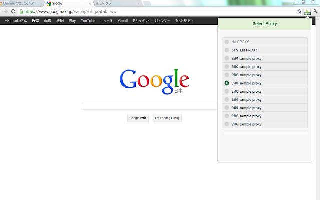Cara Membuka Situs Yang Di Blokir Menggunakan Google Chrome_B