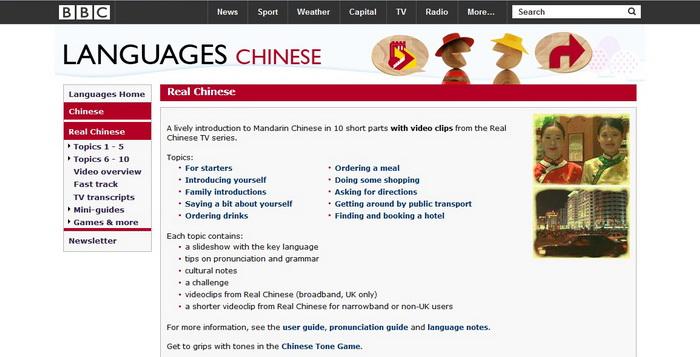 Website Untuk Belajar Bahasa Cina Online Gratis