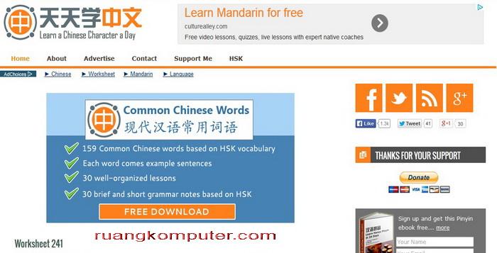 Website Untuk Belajar Bahasa Cina Online Gratis_E