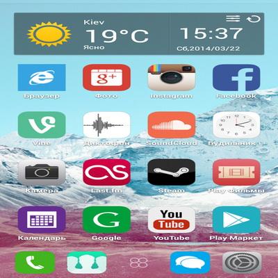 Aplikasi Android Untuk Merubah Android Menjadi Tampilan iPhone_C1