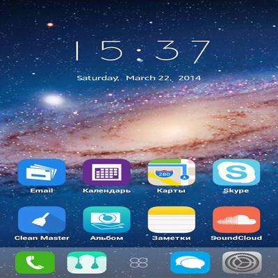 Aplikasi Android Untuk Merubah Android Menjadi Tampilan iPhone_C2