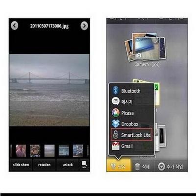 Cara Menyembunyikan File Video Dan Foto Android Terbaik_B