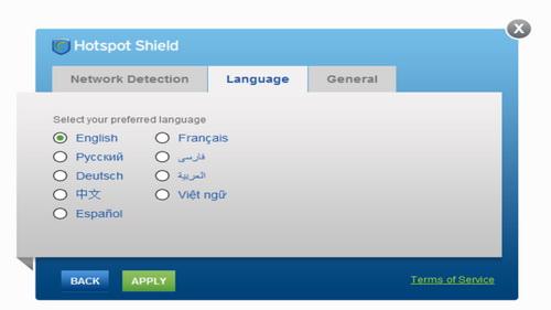 Membuka Situs Yang Di Blokir Dengan Aplikasi Hotspot Shield_C