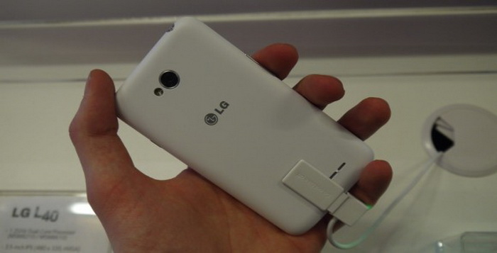 Review Spesifikasi Smartphone Android LG L70 Android KitKat_E
