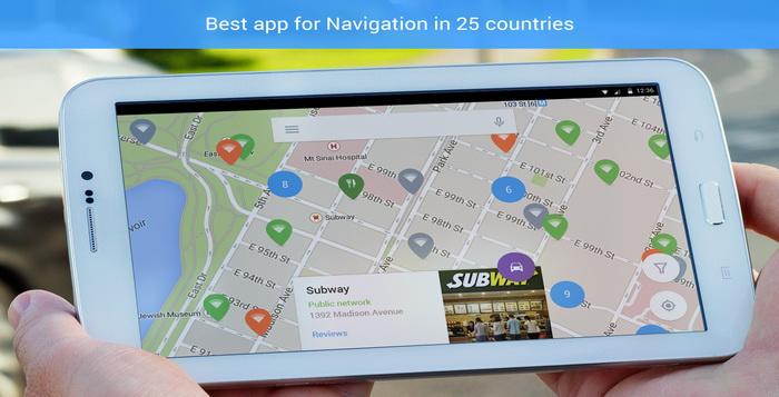 5 Aplikasi Wifi Terbaik Dan Gratis Untuk Android Tahun 2015