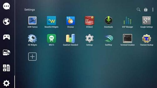 Aplikasi Launcher Terbaru Dan Gratis Android 2014_E