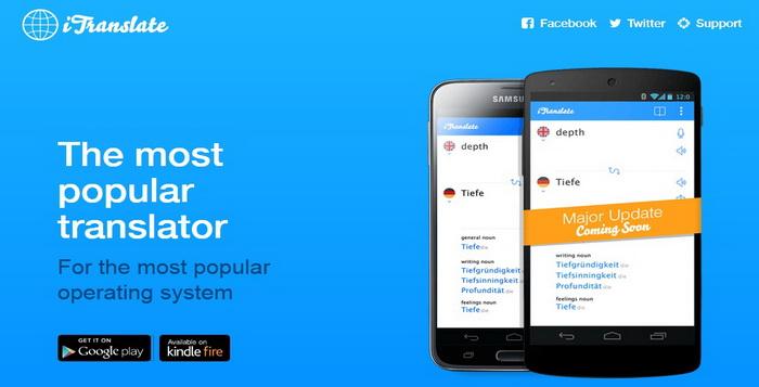 Kamus iTranslate – Aplikasi Menejermahkan Bahasa Gratis Android & iOS