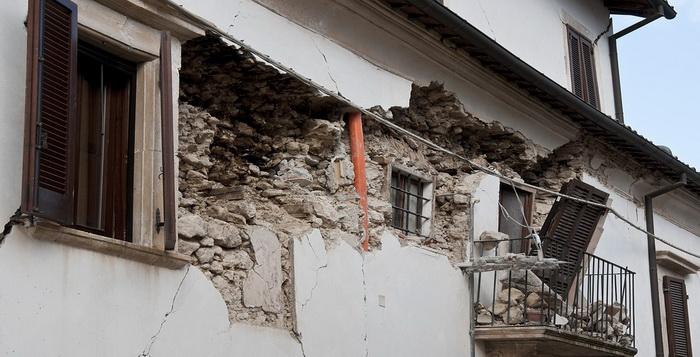 Software Pantau Gempa Bumi Gratis Dan Terbaik Versi Windows