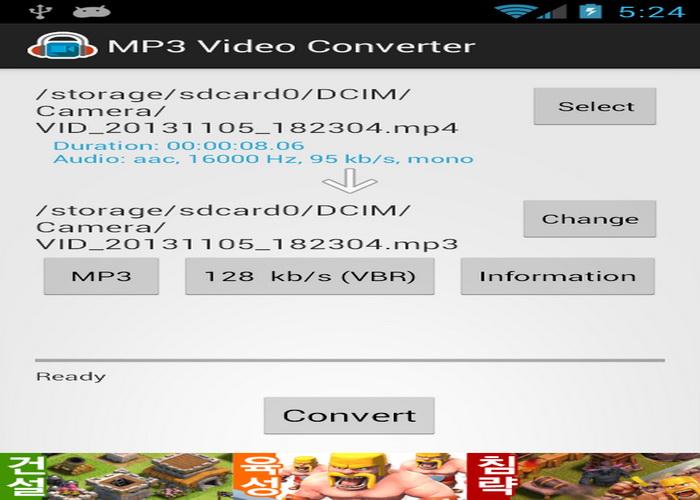 5 Gratis Aplikasi Android Mengubah Video Menjadi Audio MP3-E